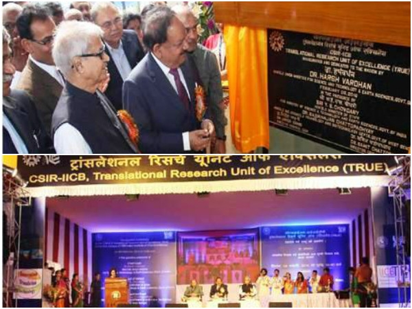 Vardhan inaugurates 'Translational Unit' in Kolkata to translate all available biomedical discoveries