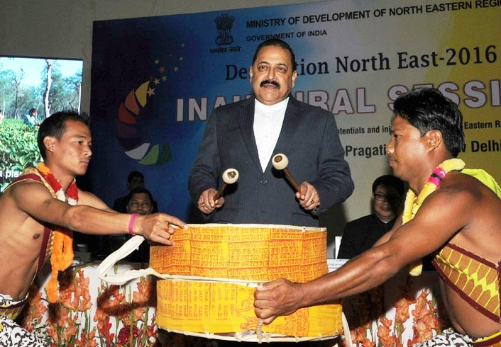 'Destination North-East-2016' inaugurated to develop NE region as a hub for entrepreneurs and Startups