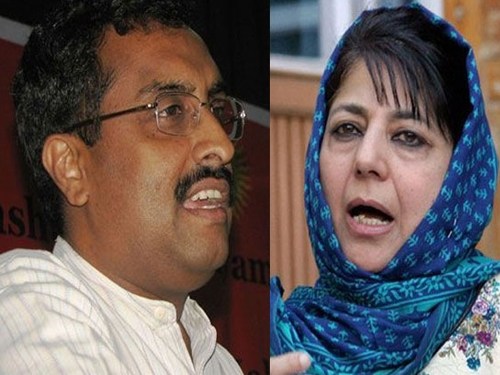 Ram Madhav meets Mehbooba Mufti; PDP trades for pro people agendas