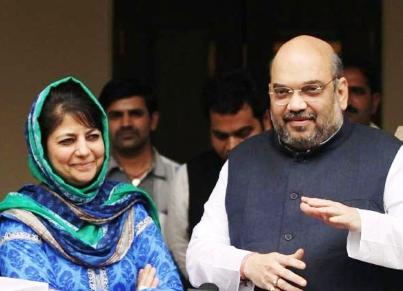 PDP and BJP to meet Governor Vohra today to convey Party's point of view on govt formation