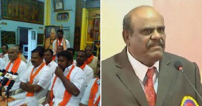 TN Hindu outfit sends cheque for Justice CS Karnan