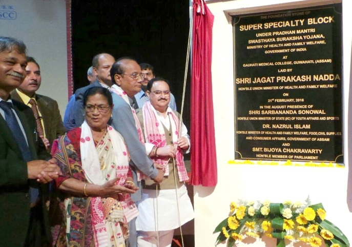 Nadda inaugurates 'Super Specialty Block' in Guwahati to uplift primary healthcare system