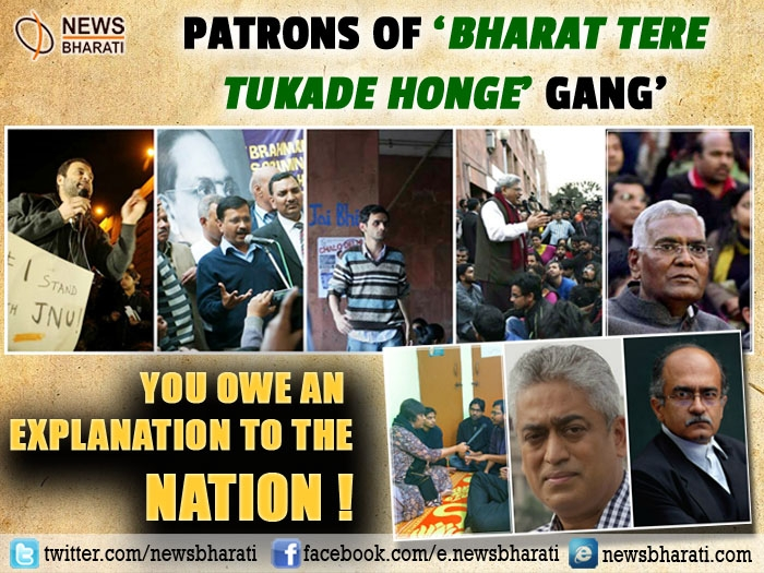 Dear proud Patrons of #JNUAfzal gang; You owe an explanation to the Nation !