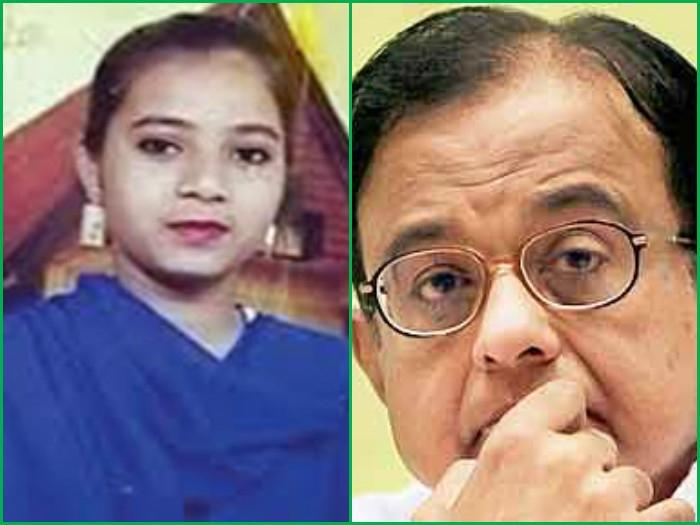 #BigIshratDisclosure : Congress led UPA flip flopped in Ishrat Jahan case says Rajnath [VIDEO]