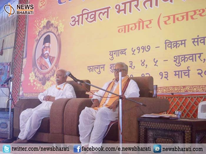 Accelerate process to strengthen people's confidence: RSS to Govt