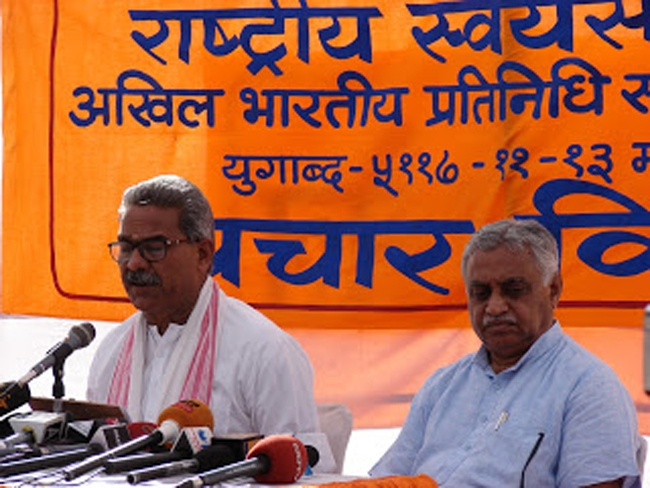RSS registers increase of 5,500 shakhas in one year