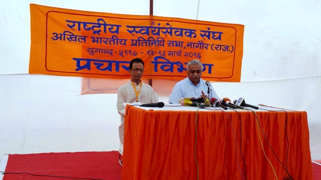 RSS ABPS to pass 3 resolutions on Education, Health and Social Harmony