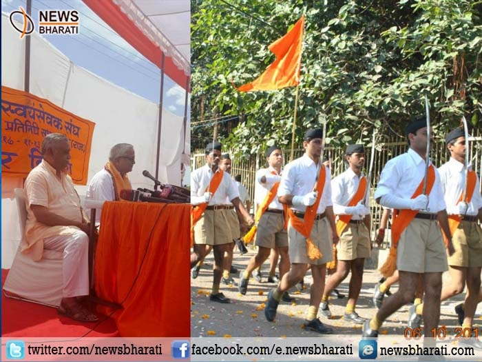 RSS uniform changed: Brown color pants in place of khaki nikkar