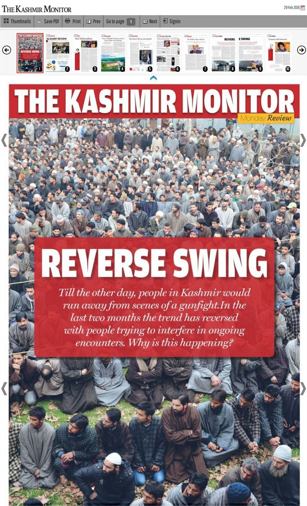 Reverse Swing: Fact versus rhetoric in Kashmiri Journalism