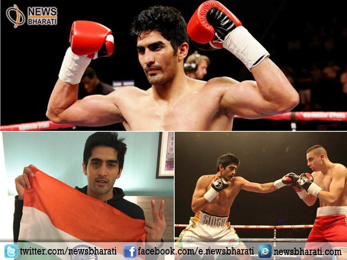 Ace boxer Vijender Singh beats Hungary's Alexander Horvath; registers fourth straight win in pro boxing