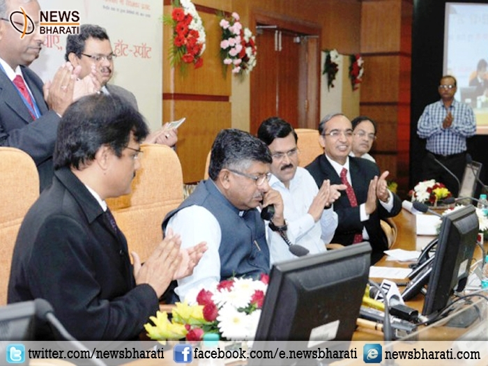 BSNL launches wi-fi facility at Vaishno Devi; Ravi Shankar Prasad dedicates 1000th wi-fi hot spot to the nation