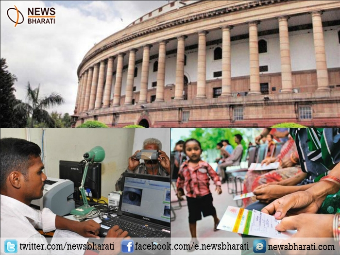 Parliament works at highest productivity rate; Aadhar Bill gets green signal irrespective of intrusions by RS