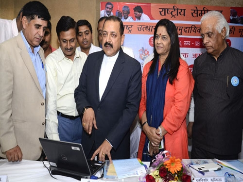 Union Minister Dr. Jitendra Singh launches new portal of community radio network