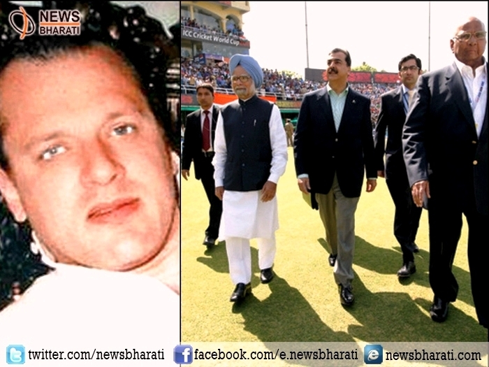 In new trail depositions Headley says Former Pak PM Gillani visited his house after 26/11