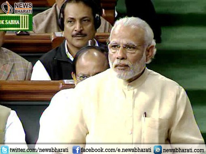PM Modi takes dig at Congress; says Nation suffers when Parliament is not functional