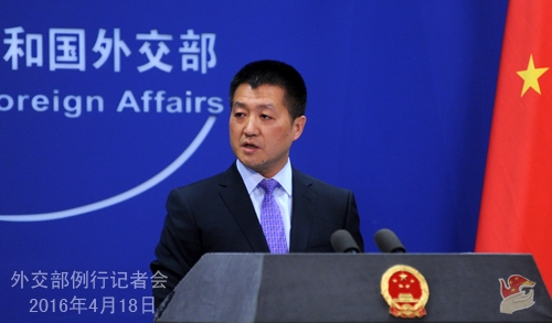 CPEC will serve the region by facilitating better development of regional countries: China