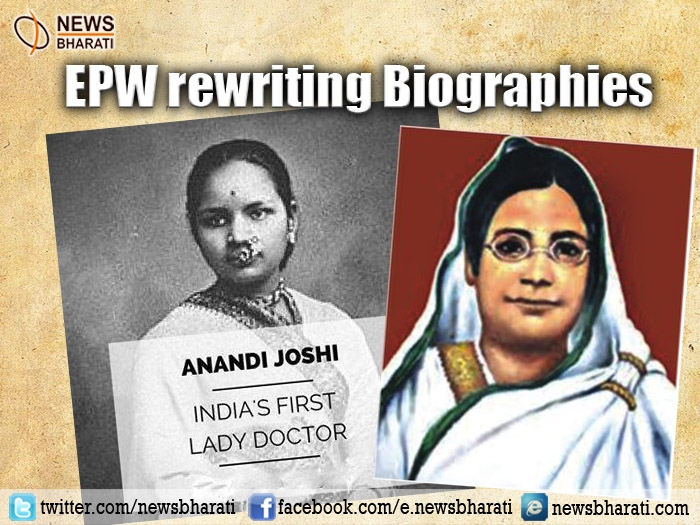 EPW rewriting Biographies: Dr Anandibai Joshi and Begum Rokeya