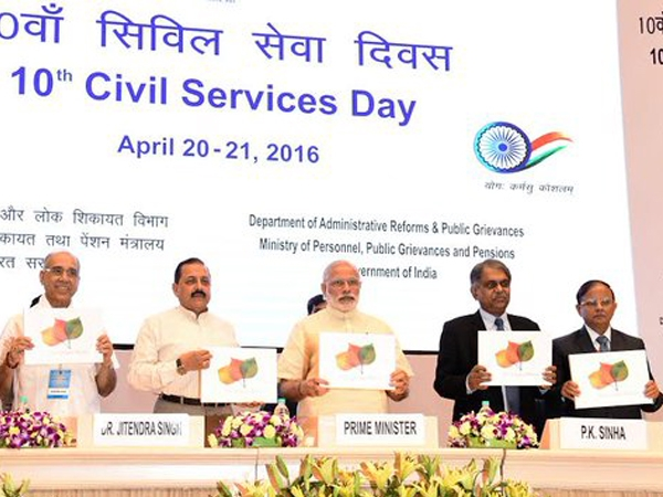 #CivilServicesDay: PM Modi urges officers to be their own agent of change