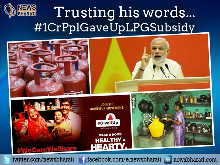 Trusting PM Modi's words, more than 1 crore Indians gave up LPG Subsidy