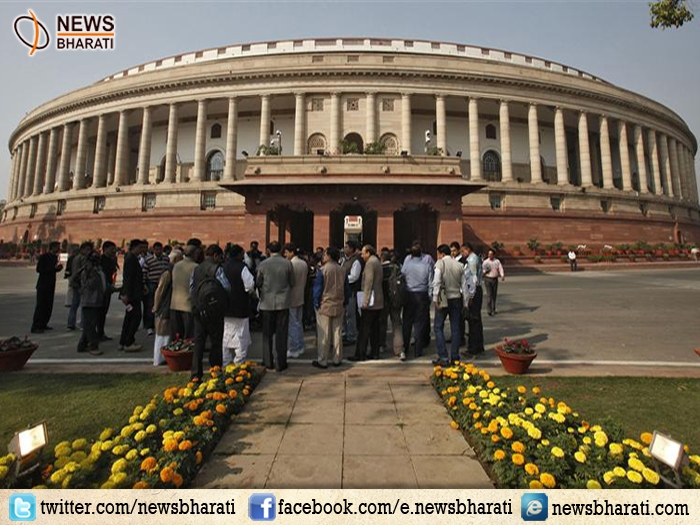 Seven Bills passed during this week; LS to consider Constitution Amendment Bill on GST next week