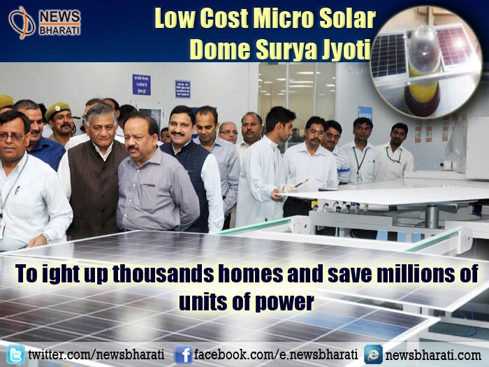 Solar Dome Surya Jyoti would light up thousands homes and save millions of units of power