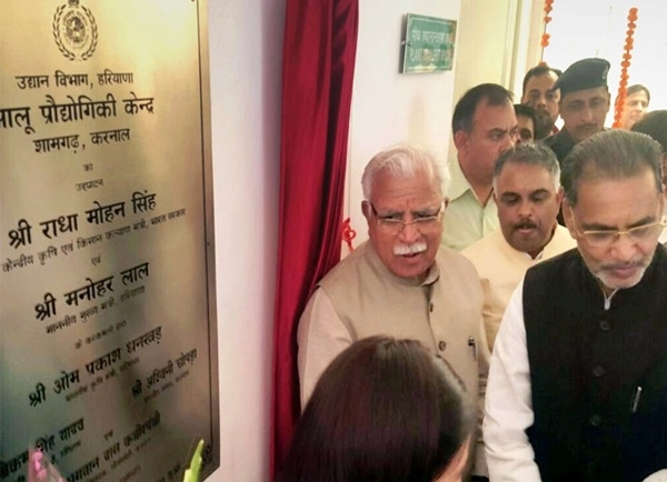 Haryana gets its first Horticulture University; aims to identify strategies to improve productivity