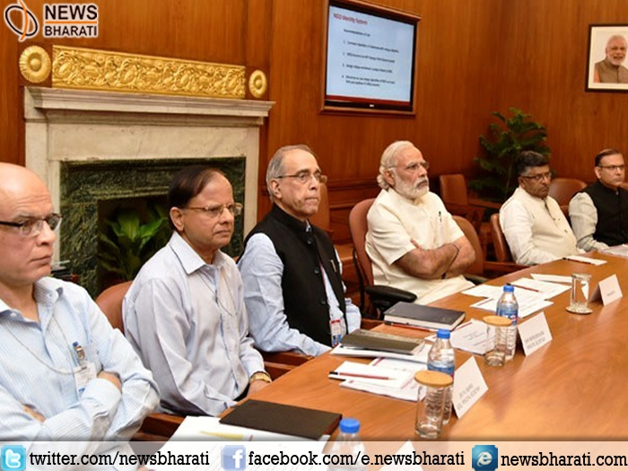 PM Modi reviews progress of Aadhar and Direct Benefit Transfer programmes; ensures timely benefits to beneficiaries