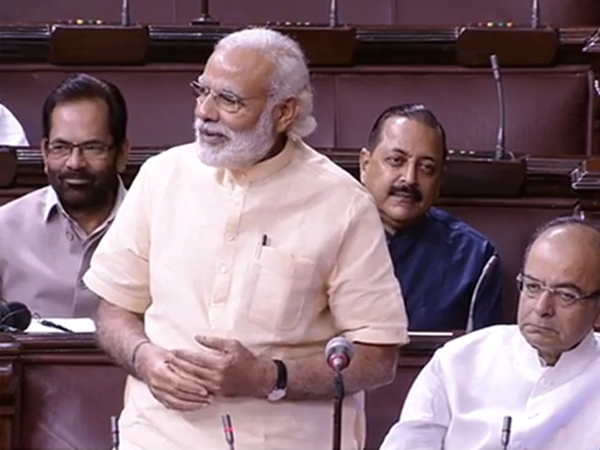 RS bids farewell to 53 retiring MPs; PM Modi expresses regret that House couldn't clear GST bill