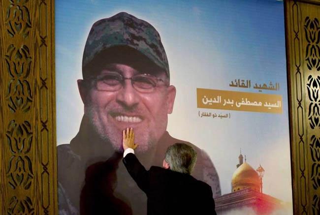 Top Hezbollah commander killed in IAF strike in Syria
