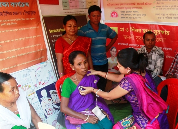 ONGC conducts free medical camp in Tripura; more than 250 tribal villagers get treatment, medicines