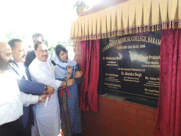 Union Minister J P Nadda lays foundation stone for three medical colleges in Jammu & Kashmir