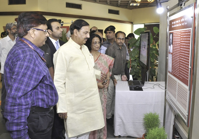 Sharma inaugurates exhibition to commemorate 125th birth anniversary of Khan Abdul Ghaffar Khan