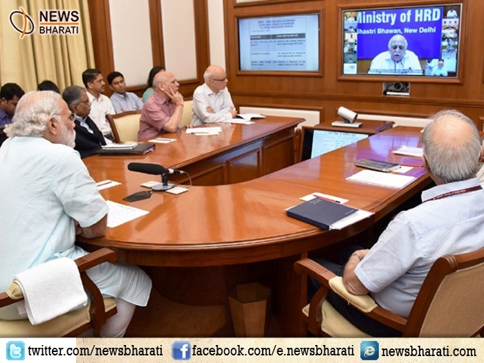 PM Modi chairs 20th PRAGATI meeting for pro-active governance and timely implementation