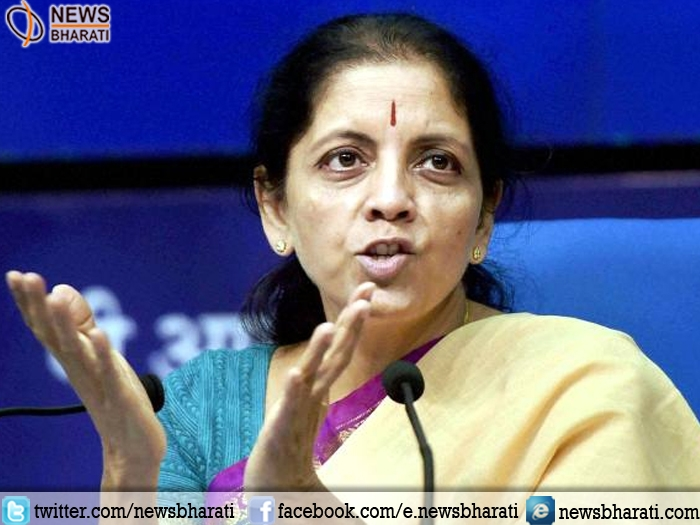 Efficient fair flow of services is must to boost international trade: Nirmala Sitharaman