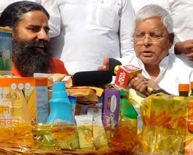 When Laloo Yadav meets Baba Ramdev