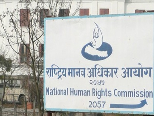 NHRC issues notice to Odisha Govt for undignified treatment of two women in public hospital