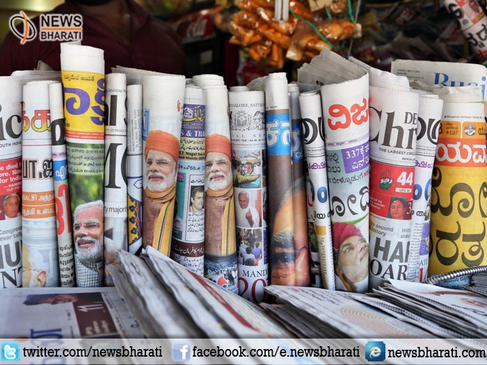 Govt frames new print media ad policy; focuses on transparency, equity in release of Govt ads