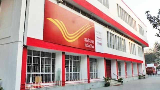 Best logo design and tagline for India post Payment bank will fetch you Rs 50,000