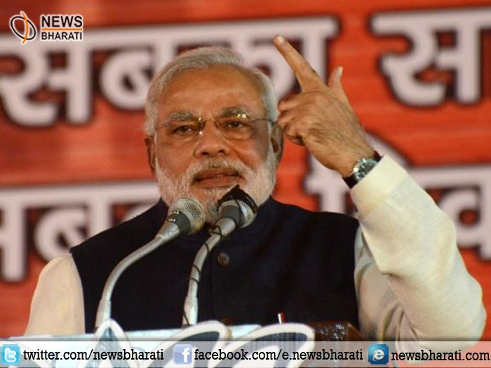 PM Modi addresses rally in Odisha, says his govt is fully dedicated to cause of poor people