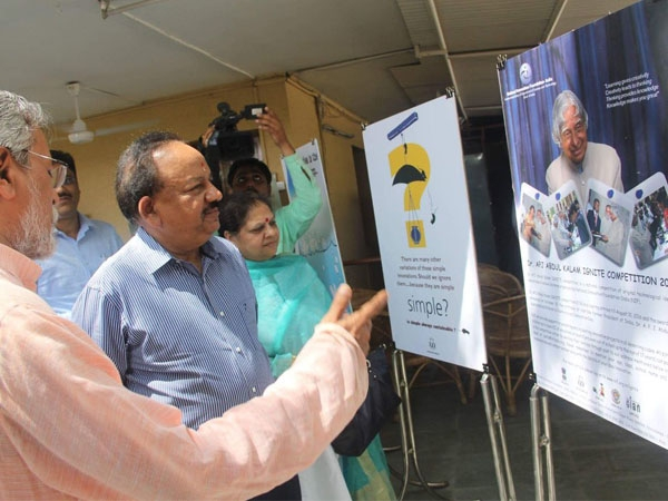 Govt has committed to ensure no worthy innovative idea remains unsupported says Vardhan