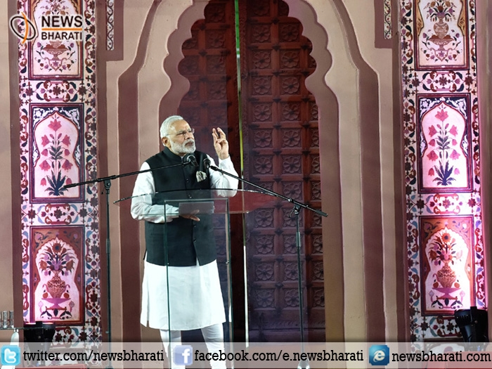 PM Modi addresses Indian Community in Kenya; calls upon forces of humanity to defeat terrorism
