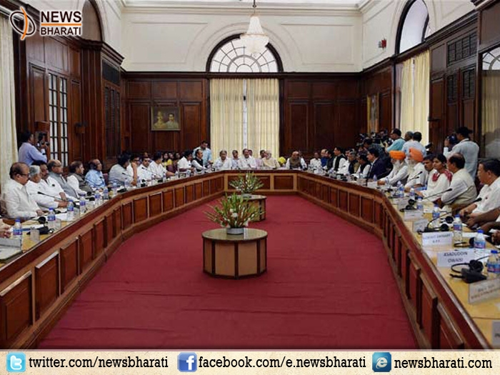 Govt convenes all-party meeting; PM Modi urges political parties to keep national interests above all