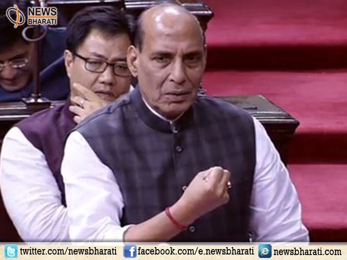 Everything happening in J&K is Pak-sponsored; the name is Pak but its actions are 'napaak': HM Rajnath