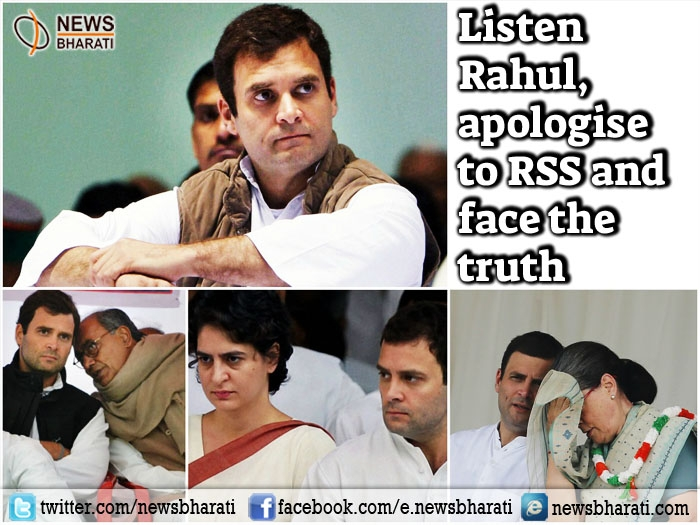 Dear Rahul, apologise to RSS and face the truth : #RSSnotkilledGandhi