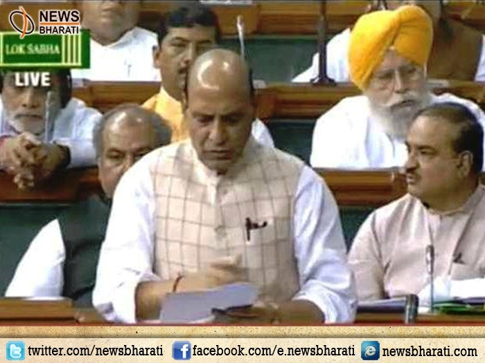 Pakistan trying to destabilize India; the 'napak' intentions of our neighbour will not succeed: Rajnath