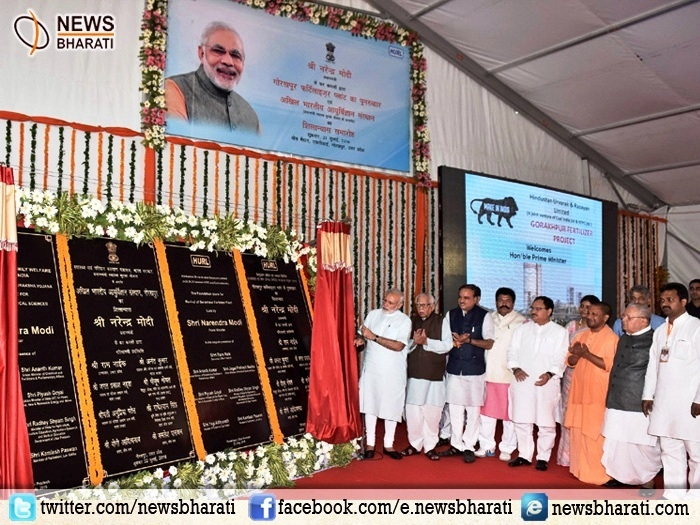 PM Modi revives defunct fertilizer plant and lays foundation stone of AIIMS in Gorakhpur