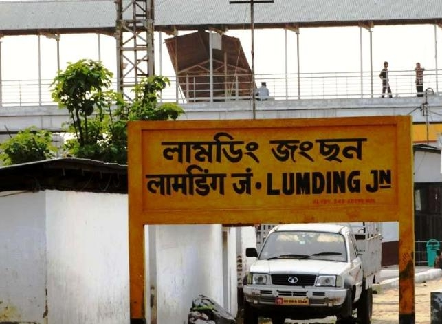 Lumding-Silchar railway track opened for goods traffic after being closed for 2 months due to rains