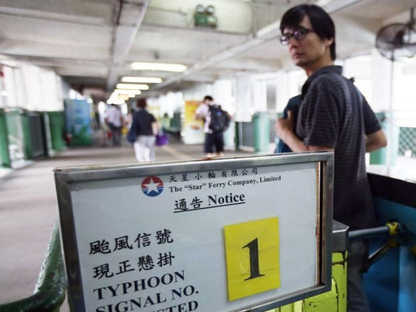 China issues 'orange alert' as Typhoon Nida moves closer to southern province of Guangdong