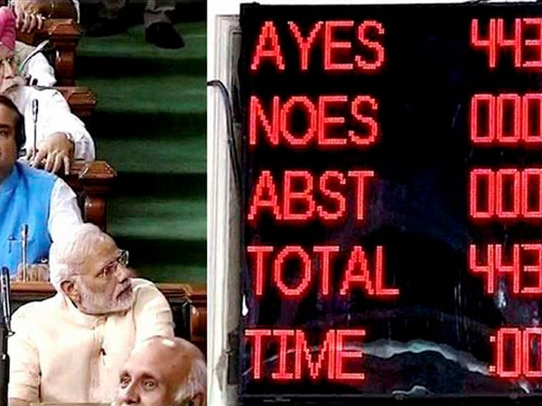 Along with historic GST bill, 29 bills passed in #MonsoonSession