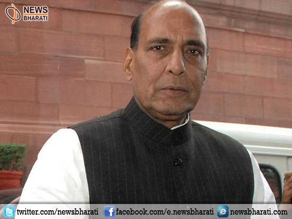 Centre will soon appoint a Nodal officer to help Kashmiris in distress: HM Rajnath Singh